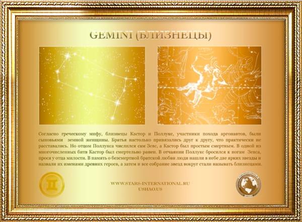 Золотой сертификат на подарок 60